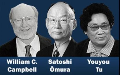 Premio Nobel de Fisiología o Medicina